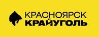 """ОАО """"Красноярсккрайуголь"""" Филиал """"Разрез Абанский"""""""