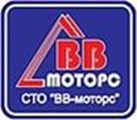 ООО «ВВ-моторс»