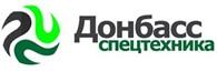 Общество с ограниченной ответственностью ООО Донбасс-Спецтехника