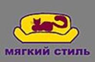 """Производственная компания """"МЯГКИЙ СТИЛЬ"""""""