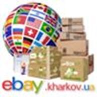 Субъект предпринимательской деятельности Global Shopping