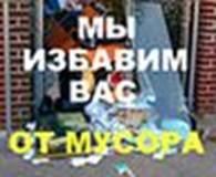 Субъект предпринимательской деятельности СПД Болдар Д.Г.