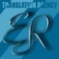 Бюро переводов «Eng-Rus»