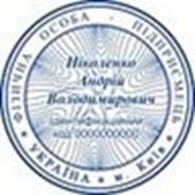 Компания «Укрпечати»