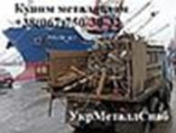 """ООО """"УкрМеталлСнаб"""""""