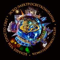 ЭСКО-Электросветкомпания