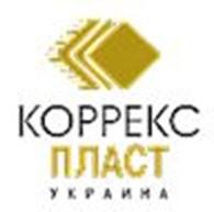 "ООО""КОРРЕКСПЛАСТ-УКРАИНА"""