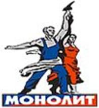 Общество с ограниченной ответственностью ООО «Монолит-Донецк»