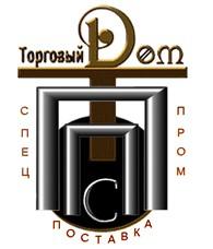 "ООО ТД ""Спецпромпоставка"""