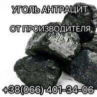 ООО Укрпласт