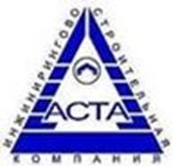 Общество с ограниченной ответственностью «ИСК «АСТА»