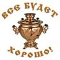 ЧП Бондаренко