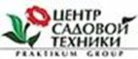 "ТОО ""Центр Садовой Техники"""