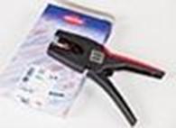 интернет-магазин «German Tools»