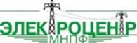 Общество с ограниченной ответственностью ООО «МНПФ «Электроцентр»