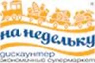 """ЧУП """"Премьерторг"""""""