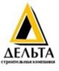 """Общество с ограниченной ответственностью ООО""""Дельта»"""