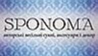 Дизай-студия авторских свадебных платьев, аксессуаров и декора SPONOMA