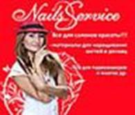"Интернет-магазин ""Nails Service"""
