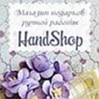 HandShop