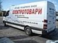 Частное предприятие ЧП «Элегант-Борисполь»