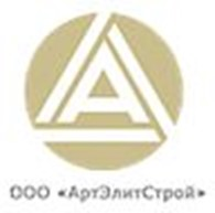 ООО АртЭлитСтрой
