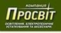 """тов """"Компания Просвит.лтд"""""""