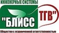 """Общество с ограниченной ответственностью ООО """"БЛИСС ТГВ"""""""