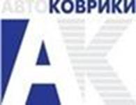 """Частное предприятие """"Автоковрики и аксессуары"""""""