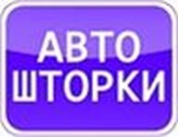 """Интернет-магазин """"Автошторки"""""""