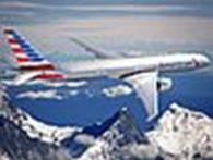 Частное предприятие Туристическое агентство ИП www.Americatravel.by