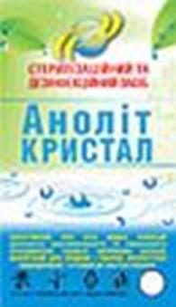 Субъект предпринимательской деятельности Анолит Кристалл - средство для дезинфекции и стерилизации