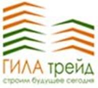 """ООО """"ГИЛА-трейд"""""""