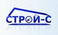 """ООО """"Строй-С"""""""