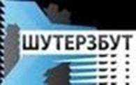 Шутерзбут