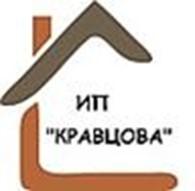 """ИП """"КРАВЦОВА"""""""