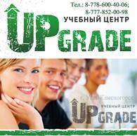 """ТОО  """"Учебный центр UP-Grade"""""""