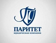 Юридическая компания ПАРИТЕТ