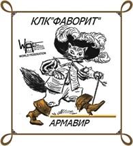 """Клуб Любителей кошек """"ФАВОРИТ"""""""