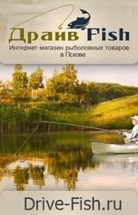 магазин все для рыбалки в пскове