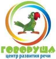 """Центр развития речи """"Говоруша"""""""