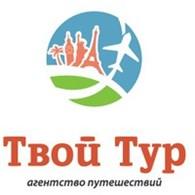 Сеть «ТБГ. Туристические бренды»