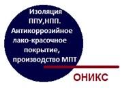 """Торговый Дом """"ОНИКС"""""""