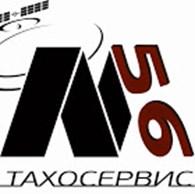 Тахосервис М56