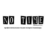 "Студия маникюра ""No time"""