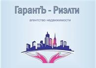 ГарантЪ-Риелти