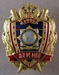 """""""Юридический полицейский колледж"""" (Калужский филиал)"""