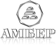 """Ювелирная компания """"Амбер"""""""