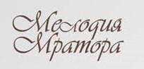 Мелодия мрамора, ООО