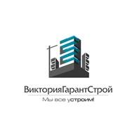 ООО «ВикторияГарантСтрой»